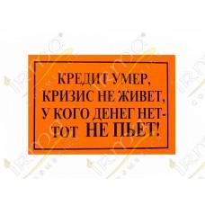 Ценник Табличка 1 строна информационная